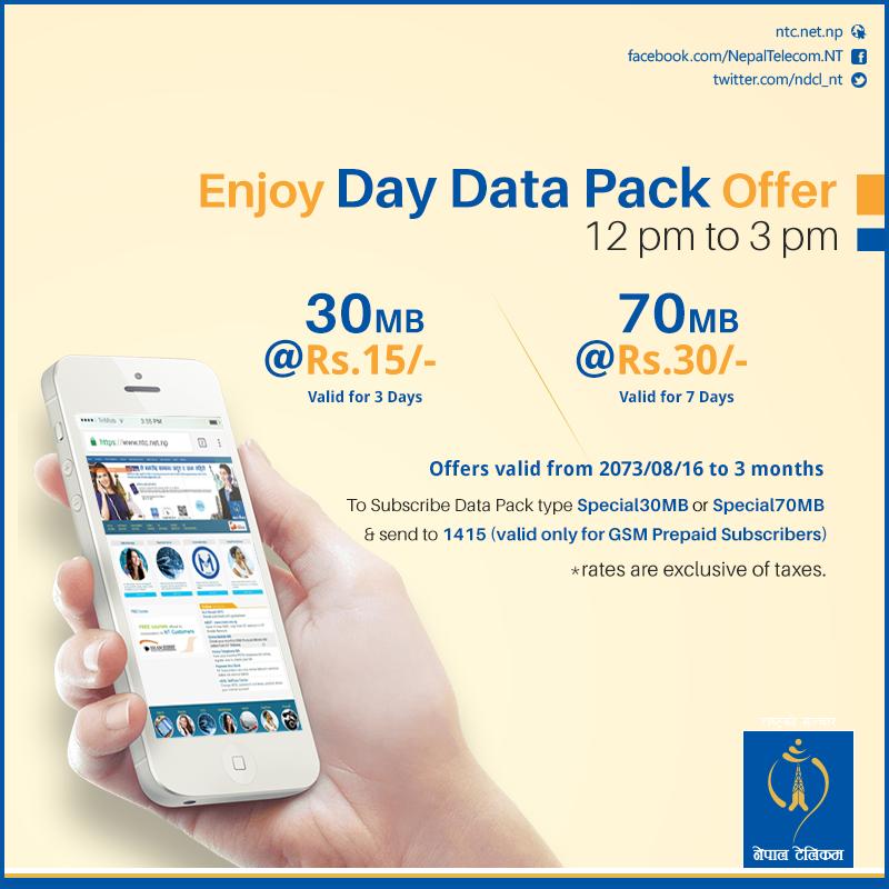 NTC Day Data Pack Offer