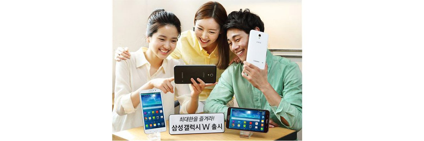 Samsung Launches 7 inch Smartphone And This Is Not A Joke