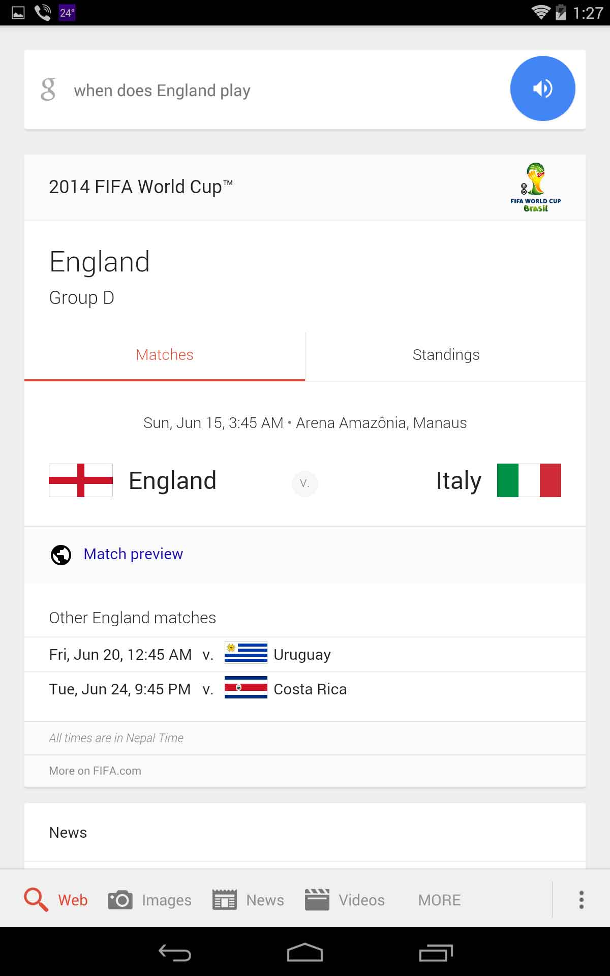 when does England play