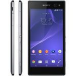 Sony Xperia C3 price in Nepal