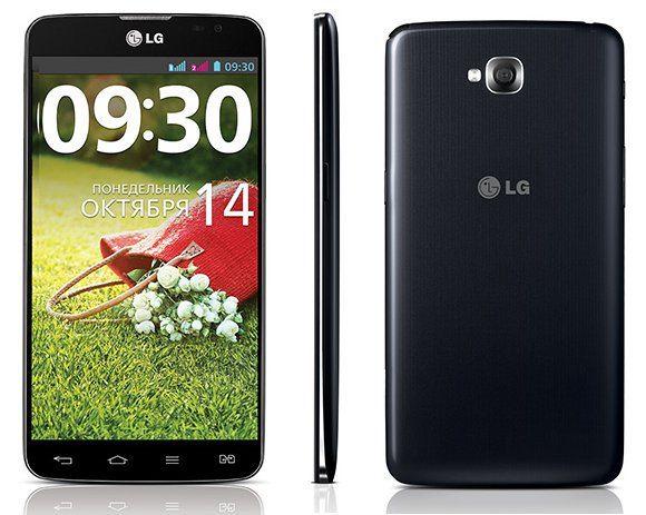 LG G Pro Lite price in Nepal