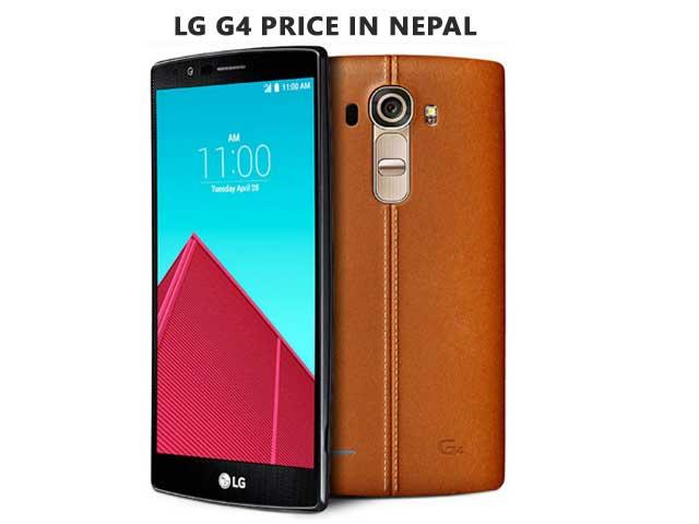 LG G4 price in Nepal