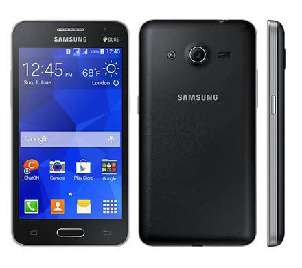 Samsung Galaxy Core 2 price in Nepal