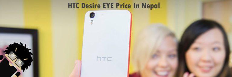 HTC Desire Price in Nepal