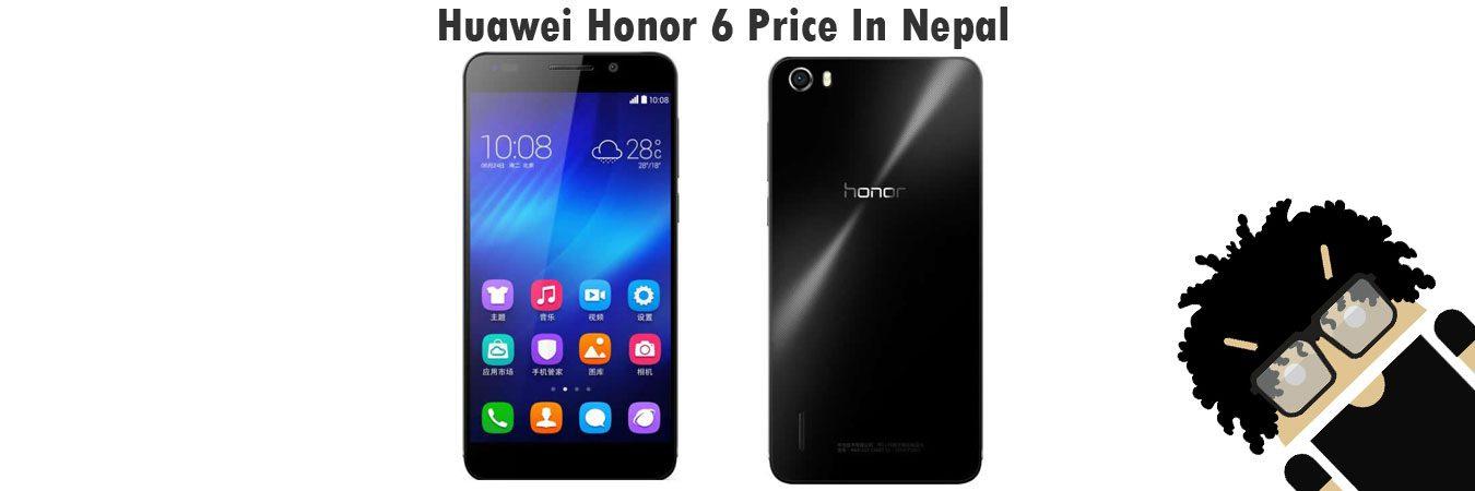 Huawei Honor 6 price in Nepal | Gadgets In Nepal