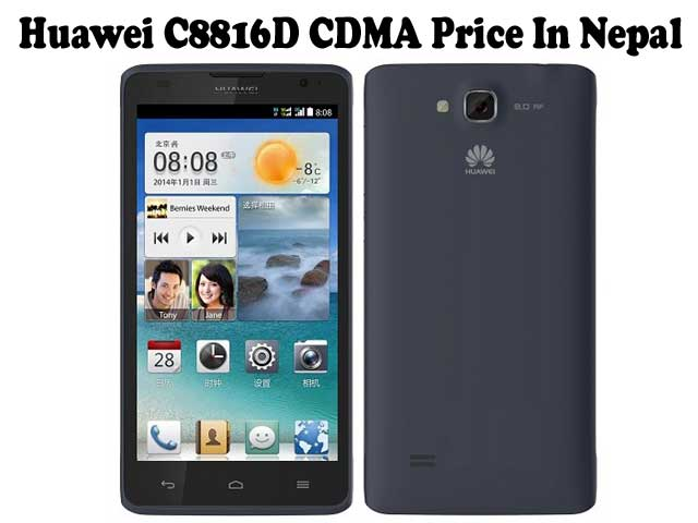 Cyber19: Huawei Mobile Price In Nepal