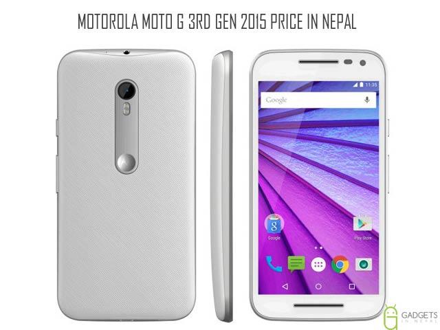 Motorola Moto G 3rd Gen 2015 Price In Nepal