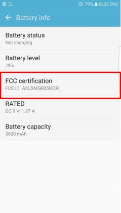 Galaxy S7edge battery spec leaked