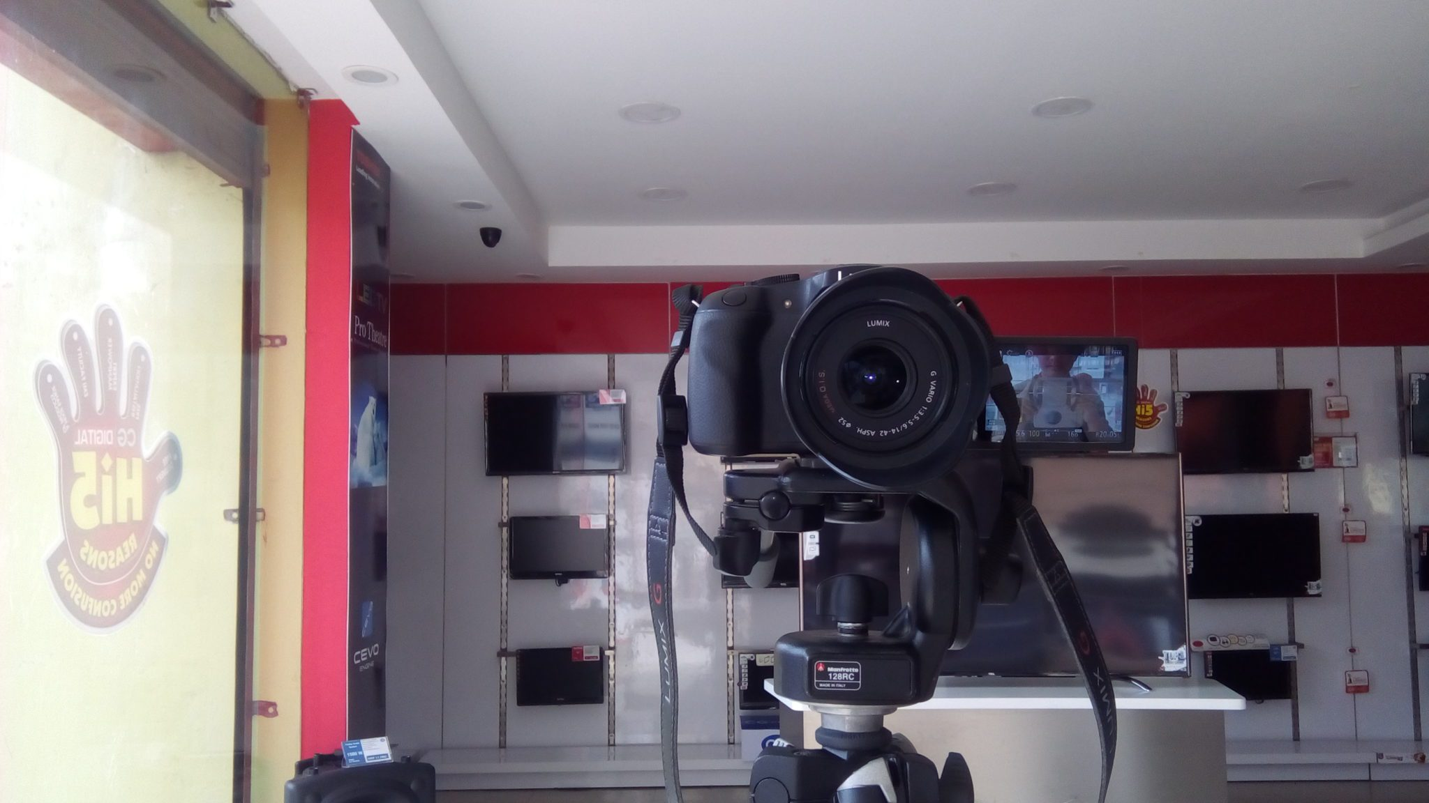 CG EON Edge Camera Sample 3