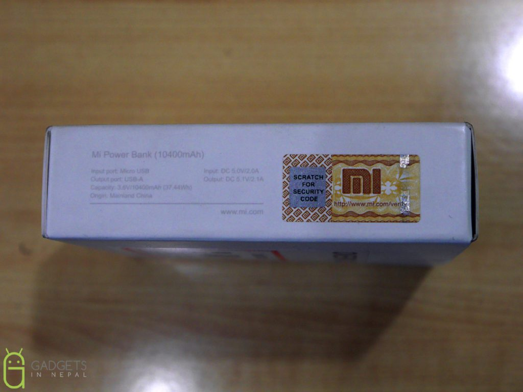 The authentication label on the box of MI PowerBank