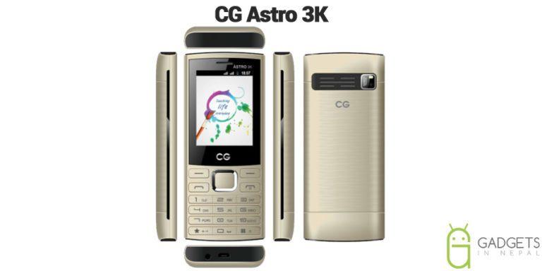 CG Astro 3K price in Nepal