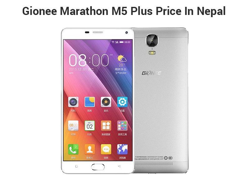 Gionee Marathon M5 Plus Price In Nepal