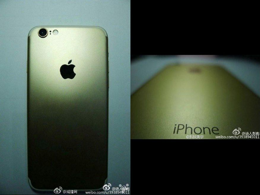 iPhone 7 Leak / Photo Credit: LetemSvetemApplem via Weibo