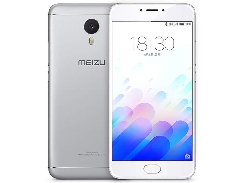 Meizu M3 Note Price In Nepal