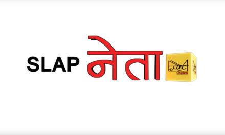 Slap Neta: A Fun Nepali Game