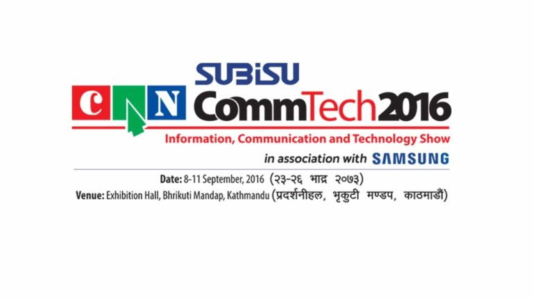 CAN COMMTECH 2016