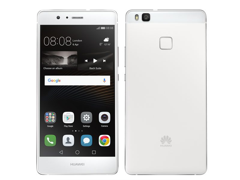 Huawei P9 Lite price in Nepal