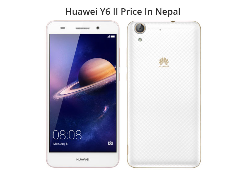 Huawei Y6II Price In Nepal