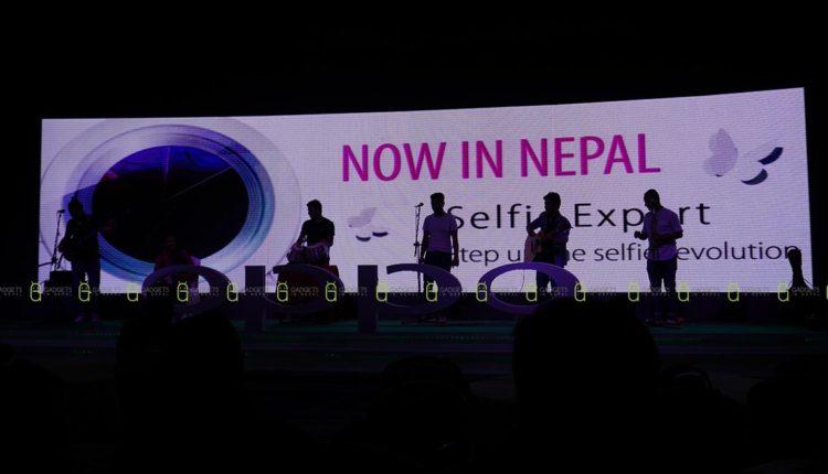 Oppo Mobile Price In Nepal