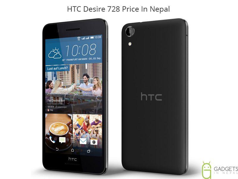 HTC Desire 728 Price In Nepal