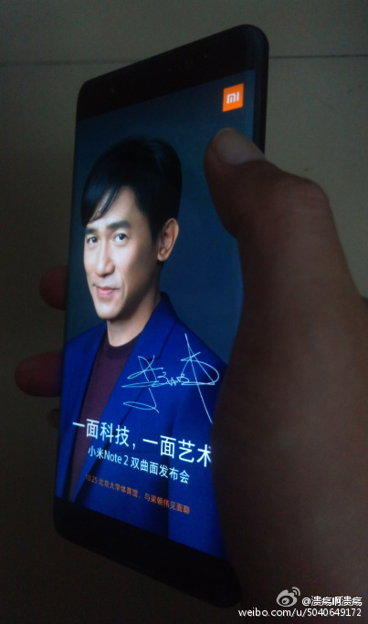 Mi Note 2 Leaked Live Image 3