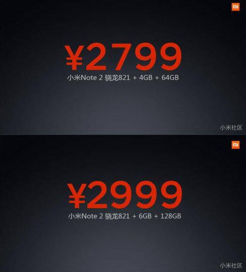 Mi Note 2 price