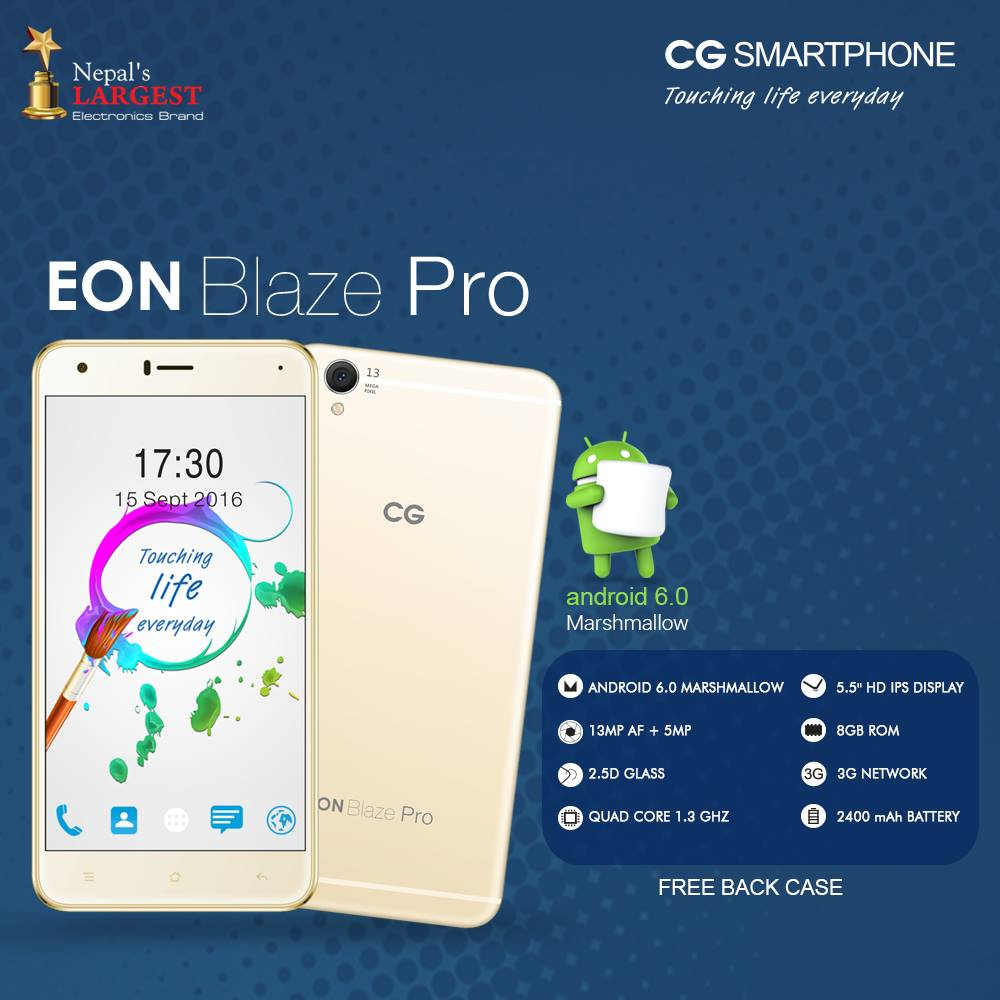 CG EON Blaze Pro Price In Nepal