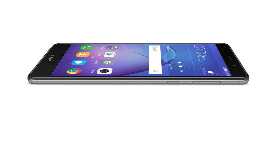 Huawei Mate 9 lite Side View
