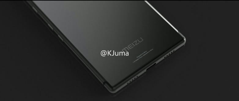 Meizu Pro 7 back