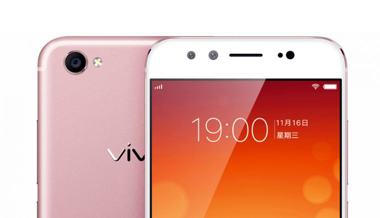 Vivo X9 and X9 Plus price in Nepal
