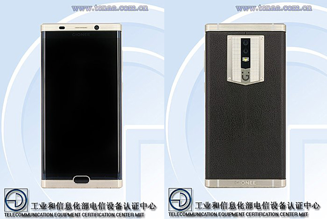 Gionee M2017 front and back view