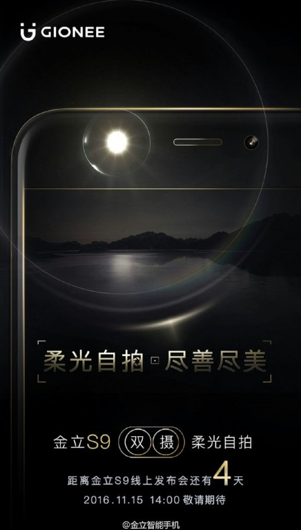Gionee S9 Teaser Image with Front flash