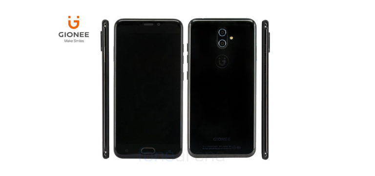 Gionee S9T price in Nepal