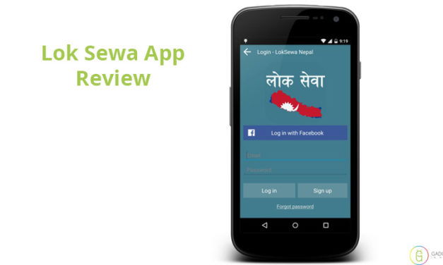 LokSewa Nepal — App for preparation of LokSewa exams