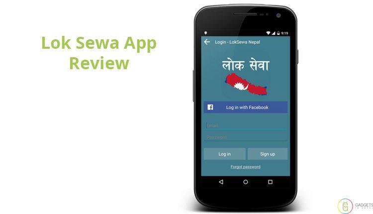 LokSewa Nepal App