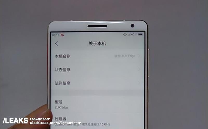 Lenovo Zuk Edge Leaked Live Image