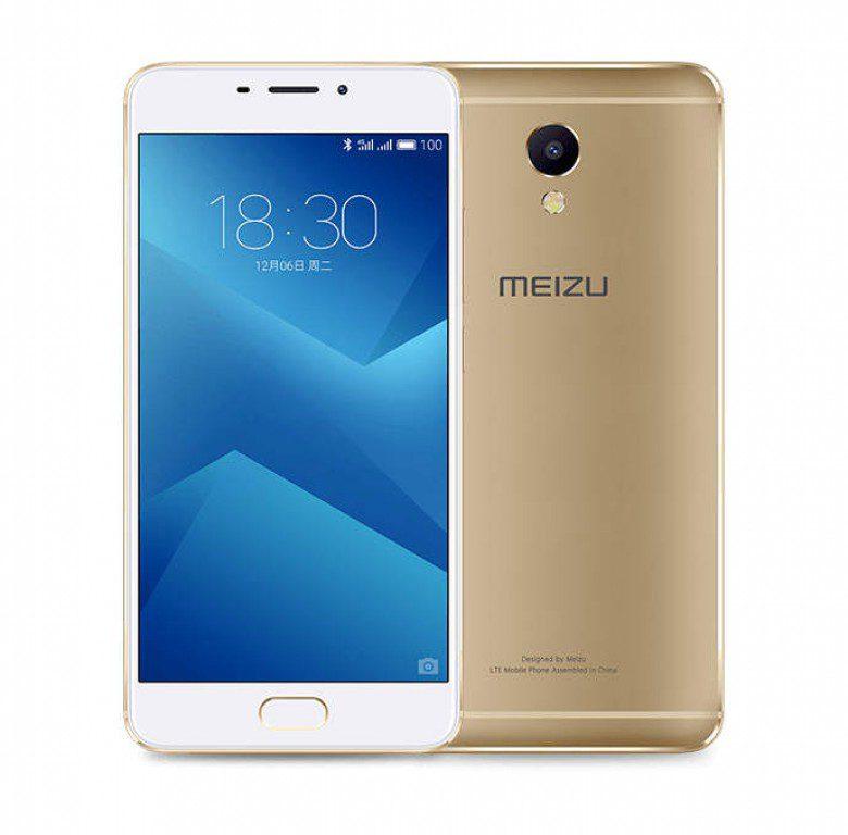 Meizu M5 Note Gold
