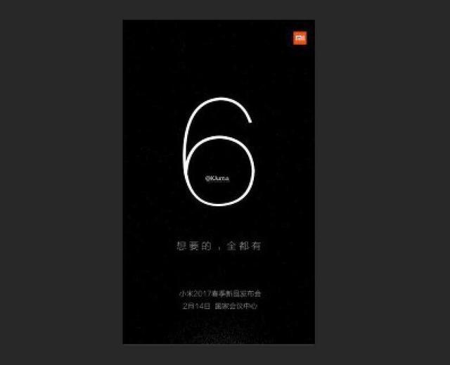 Mi 6 launch date leaked