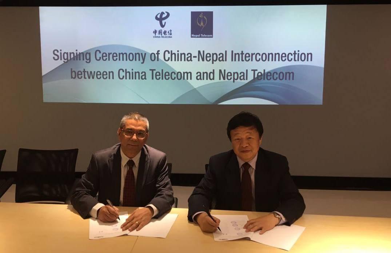 Nepal Telecom and China Telecom Global Agreement on Internet