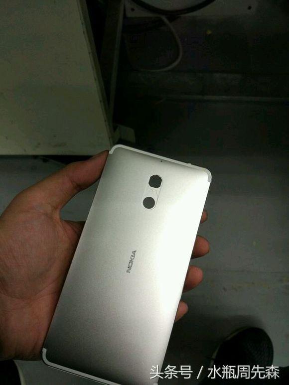 Nokia D1C price in Nepal