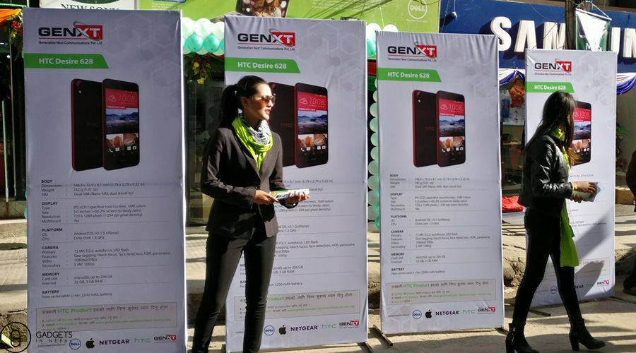 HTC mobile offer