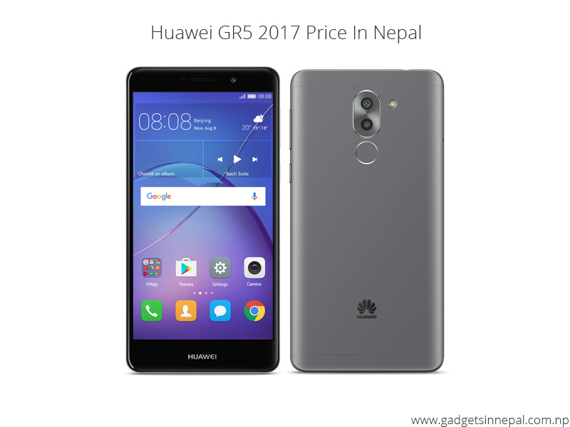 Huawei GR5 2017 Price In Nepal