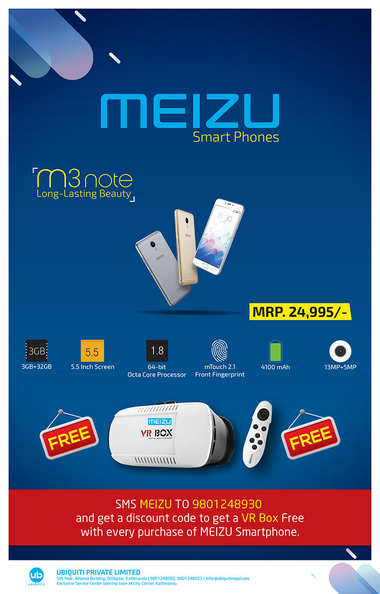 FREE VR Box on purchase of Meizu Smartphone in Nepal