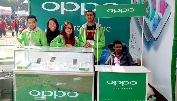 Oppo Received 40k Visitors — Chitwan Mahotsav 2073
