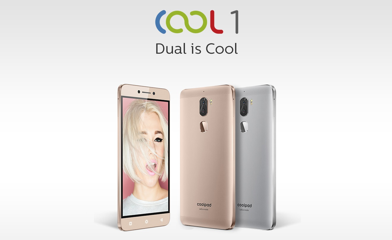 Cool1 Dual price in Nepal