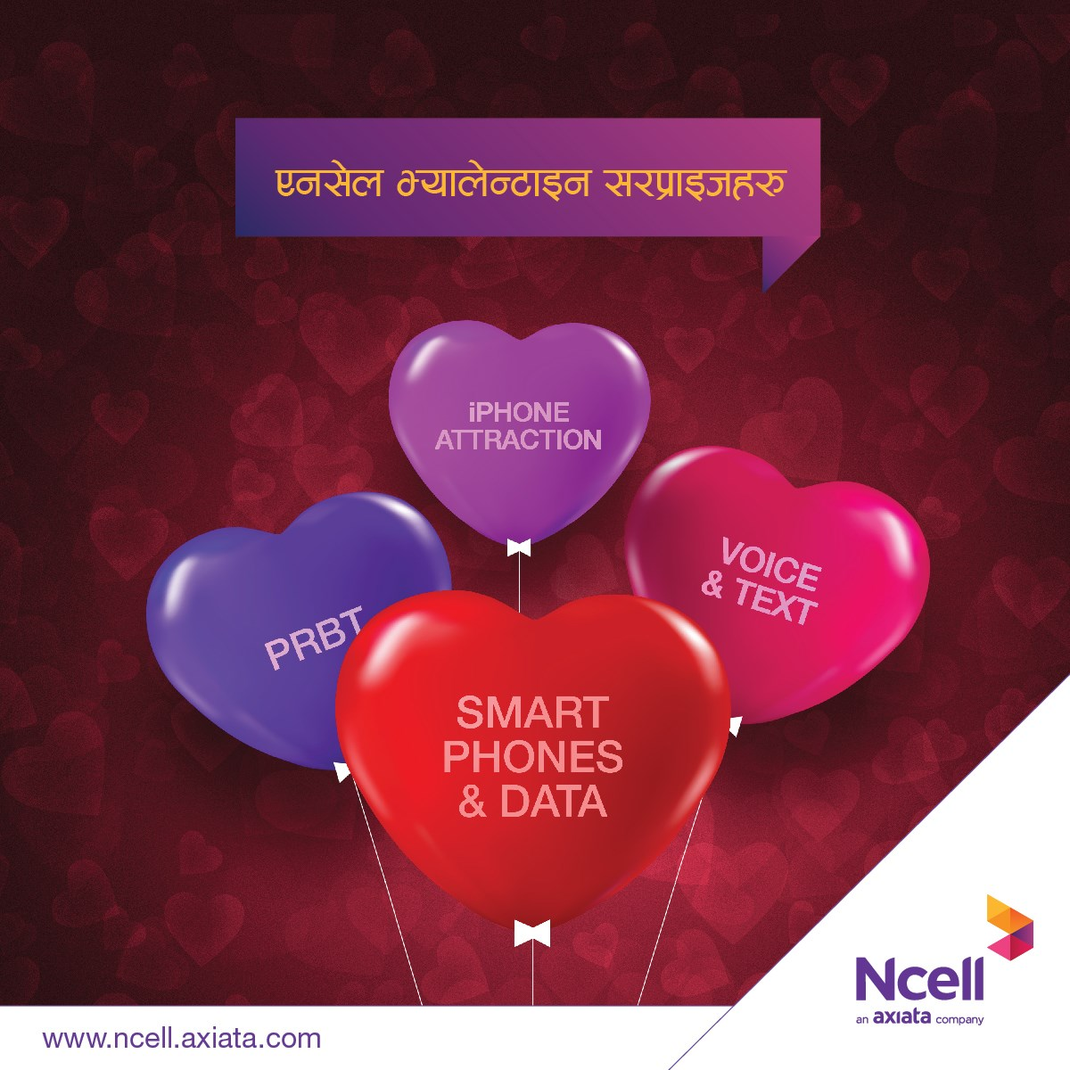 Ncell valentine offers