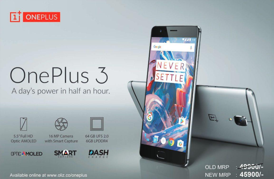 Oneplus 3 Price In Nepal