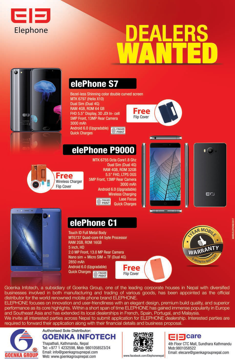Elephone paper ad on Kantipur National daily Newspaper