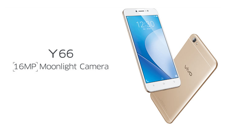 Vivo Y66 Launched In India