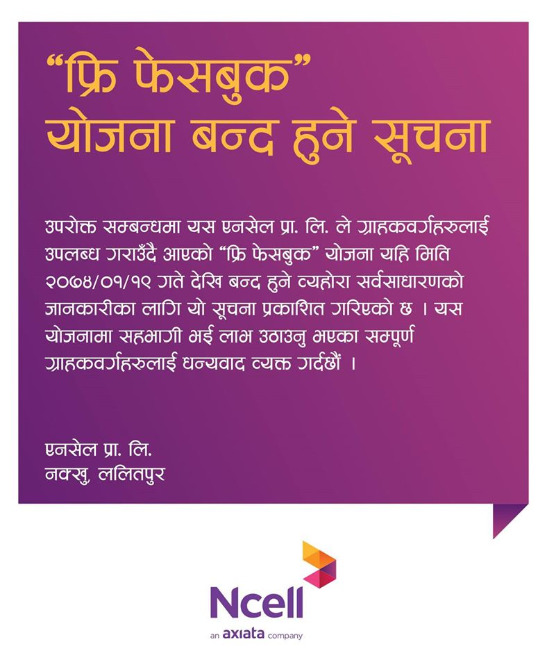 Ncell Ends Free Facebook